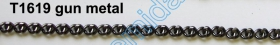 Lant Ornamental (10 m/rola) Culoare: Auriu  Metal Chain 6 mm (25 m/roll) Color: Gun Metal