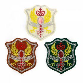 Embleme Termoadezive, Rata (12 buc/pachet)Cod: LM80404 Embleme Termoadezive (12 bucati/pachet) Cod: M8293
