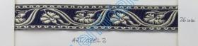 Banda Tricolor 25 mm ( 50 metri/rola )  Banda Decorativa - 26 mm ( 25 metri/rola )
