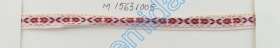 Banda Decorativa Poliester Radu 10 mm ( 100 metri/rola ) Banda Decorativa - 10 mm ( 25 metri/rola )