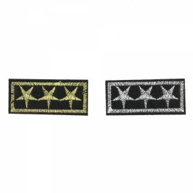 Embleme Adezive, Termoadezive, Decorative Embleme Termoadezive, 5.3x2.4 cm (12 buc/pachet) Cod: EMB04