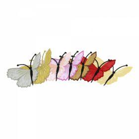 Embleme Termoadezive, Curcubeu (12 bucati/pachet)Cod:4249 Embleme Termoadezive, Fluture (2 bucati/pachet) Cod: Model 1